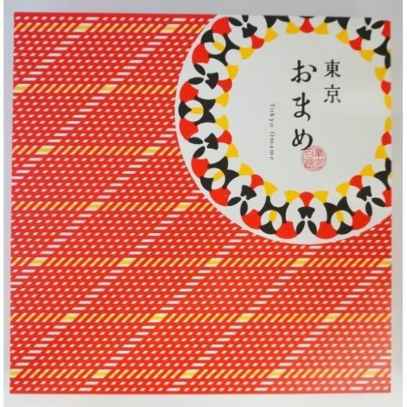 東京おまめ詰め合せ(18袋入り)03
