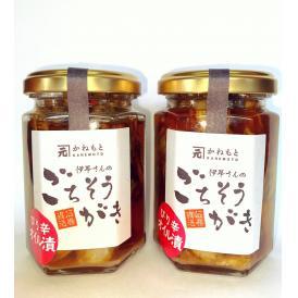 牡蠣のオイル漬け(ピリ辛)2本セット