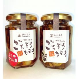 牡蠣のオイル漬け(プレーン・ピリ辛)2種セット