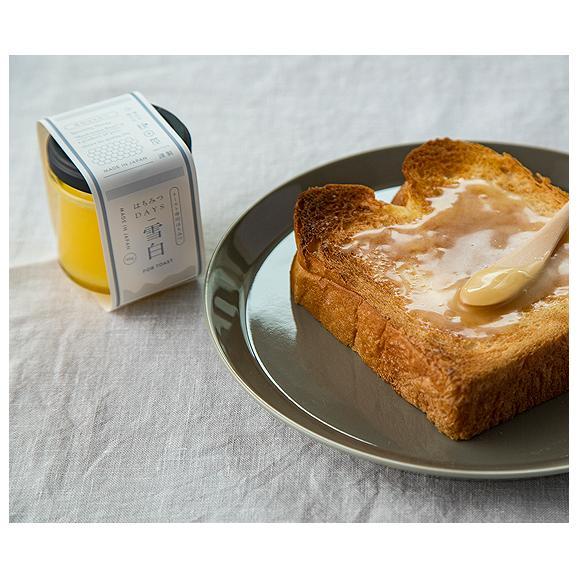 トースト専用はちみつ 雪白 はちみつDAYS02
