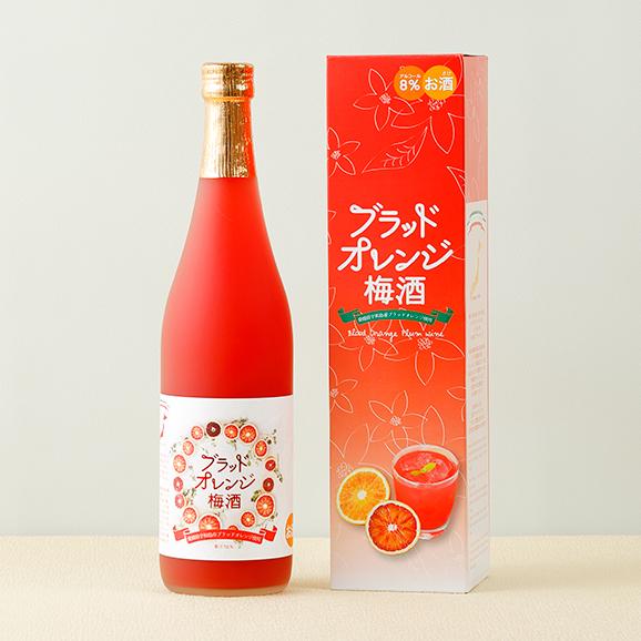 ブラッドオレンジ梅酒04