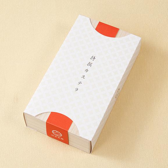 特撰カステラ詰合せ(手土産用)03