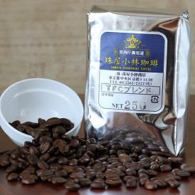 珠屋フレッシュコーヒーパック 250g