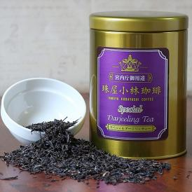 紅茶スペシャルダージリン100g缶入