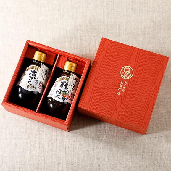 食品添加物完全無添加 本かえし(出汁) 柿のぽんずセット04