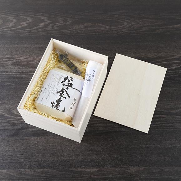 【目録】でお届けする 熊野牛塩釜焼きローストビーフ04