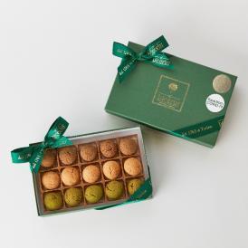 【支援プログラム対象商品】世界のトップが口にした焼き菓子『バーチ・ディ・ダーマ』