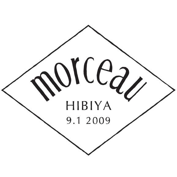 モルソー 秋元さくら監修 国産牛すじ赤ワインカレー6個セット05
