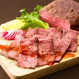 フレンチの鉄人坂井シェフ監修、岩塩と特製スパイスで味付けしたこだわりのローストビーフ。