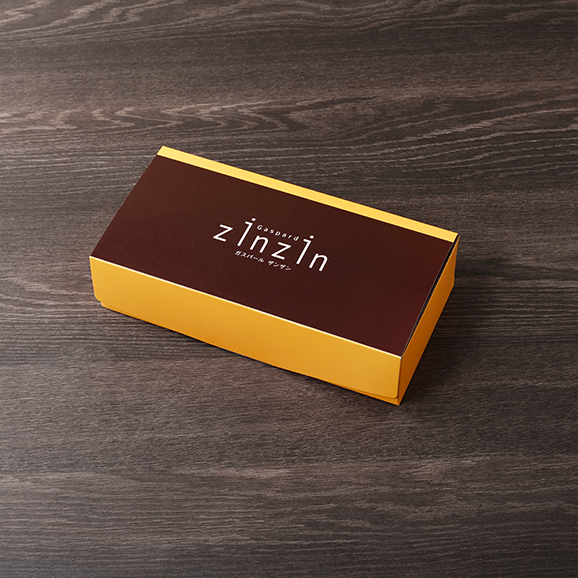 焼きモンブラン【10個入り】03