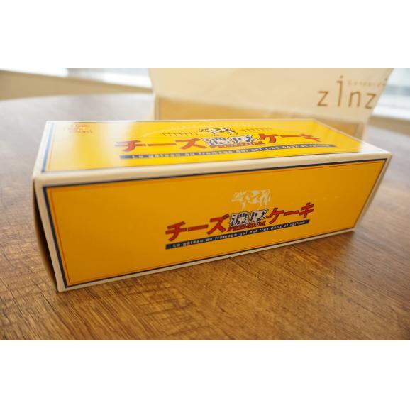 濃厚プレミアムチーズケーキ04
