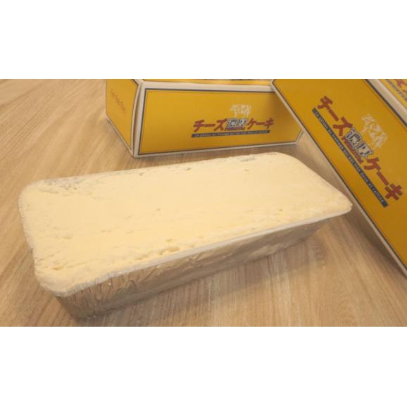 濃厚プレミアムチーズケーキ06