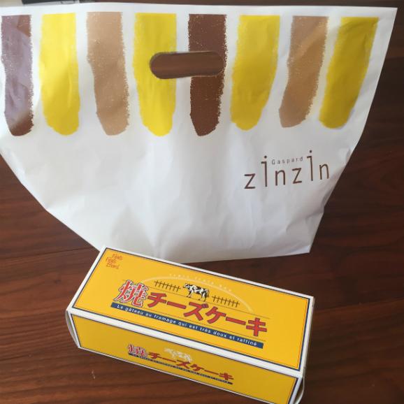 焦がしバターのプレミアム焼きチーズケーキ【6個入り】06