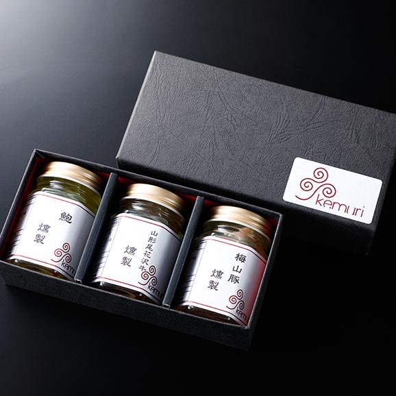 燻製詰め合わせ(梅山豚・山形尾花沢牛・鮑)04