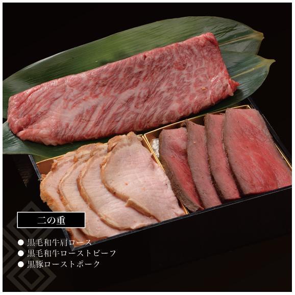 お肉と韓国料理のおせち 「両班(ヤンバン)」【送料無料】【 生おせち 】【3人~4人前 】【 13品目 】【 2段 】03