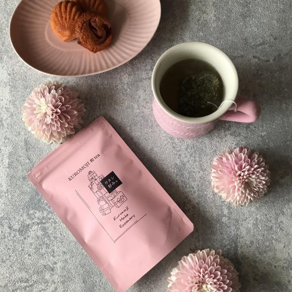 KUROMOJI和tea(黒文字ハーブティー)3袋01