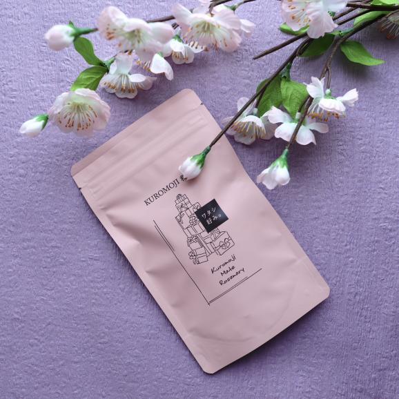 KUROMOJI和tea(黒文字ハーブティー)3袋02