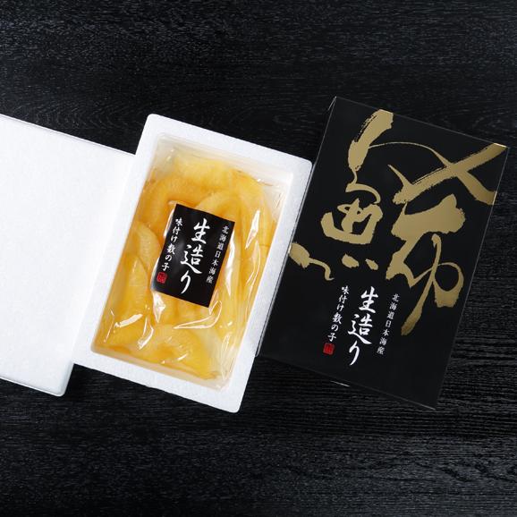 北海道日本海産 生造り味付け数の子04