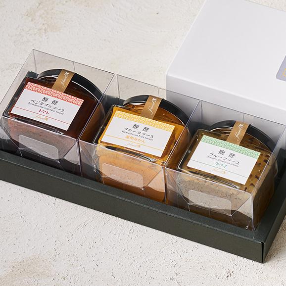 【醗酵専門店】カラダ想いの醗酵ソース04