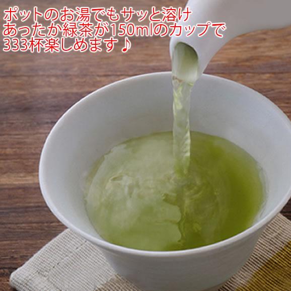 【送料無料】まるごと緑茶(ペットボトル200本分!)2袋同時申込みで1袋プレゼント!03