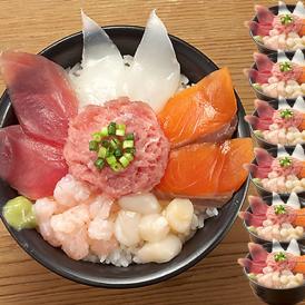 【送料無料】海の玉手箱☆7人前!自宅で簡単♪☆豪華☆6種の海鮮丼!! ※2セット同時申込みで2人前プレゼント!