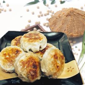 レンジでチン!簡単調理OK!ご飯がすすむ♪大豆の香ばしい風味!彩花味噌使用しています!