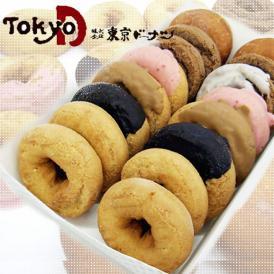 創業45年!あの超有名コーヒー店に提供しているドーナツ専門のトップメーカー『東京ドーナツ』16個入!