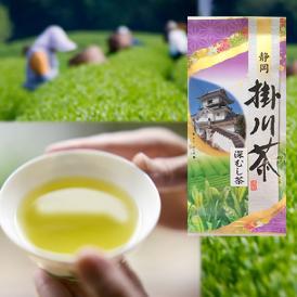 【送料無料】テレビで大反響!深蒸し茶 掛川茶| とってもまろやかでコクがある、自然の甘み深い味わいをお楽しみください♪※さらに2袋申込み毎に1袋プレゼント!