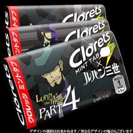 【送料無料】クロレッツシャープミントタブ3個セット