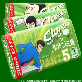 【送料無料】クロレッツオリジナルミントタブ3個セット