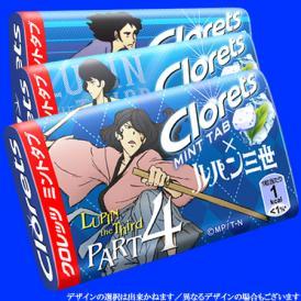 【送料無料】クロレッツクリアミントタブ3個セット