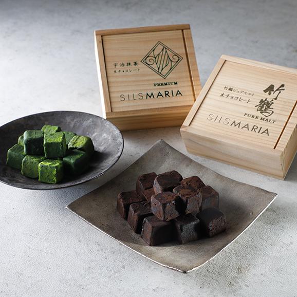 生チョコレート2種詰合せ01