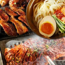 送料無料 ふたごの「焼肉冷麺セット」 豪華5品