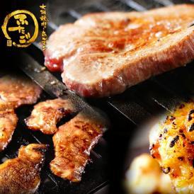 名店ふたごの「ふたごの焼肉 新肉盛り」合計1.25kg / 全6品