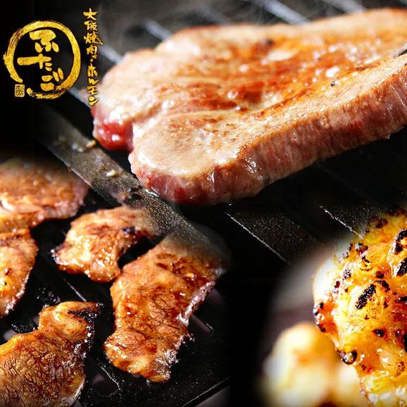 【最安値!!】名店ふたごの「ふたごの焼肉 新肉盛り」合計1.25kg / 全6品01