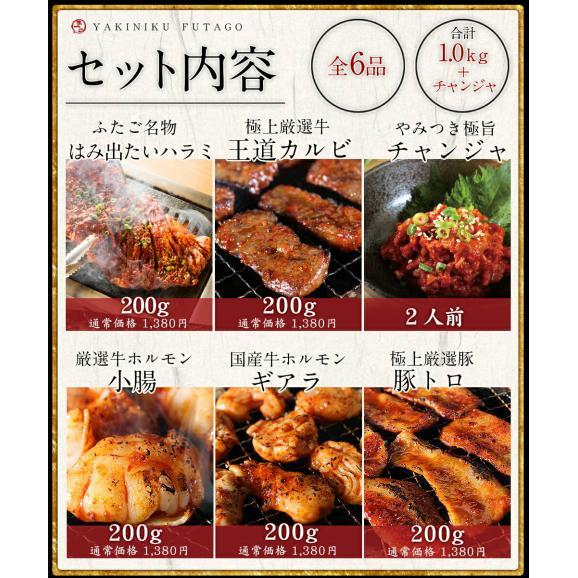 【送料無料】5種盛り!ふたごのBBQ福袋セット 合計1.3kg03