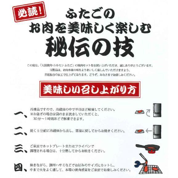 【送料無料】5種盛り!ふたごのBBQ福袋セット 合計1.3kg04