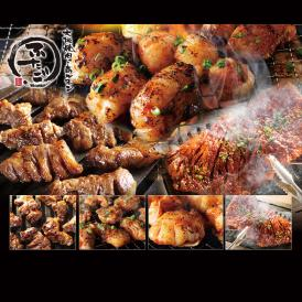人気店大阪焼肉ホルモンふたご 【送料無料】「ふたごの極上焼肉 元祖肉盛り」セール中