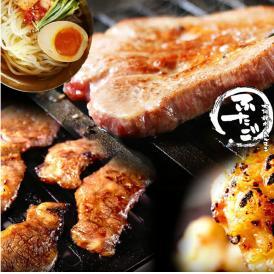 ぐるなび限定!ふたごの「焼肉×冷麺セット」豪華6品