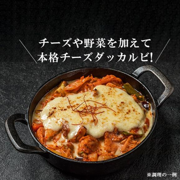 焼肉ふたごの極上厳選国産鶏「ダッカルビ」(タッカルビ)200g03