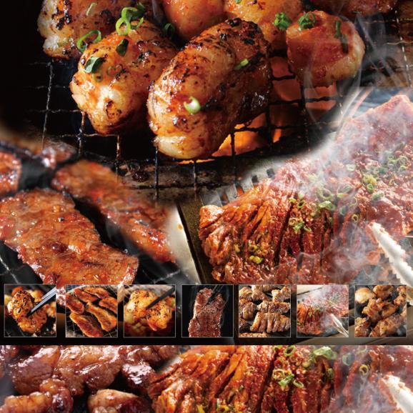 【送料無料】ふたごの極上焼肉Z福袋 合計7品セット01