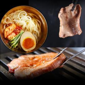 【セール】ぐるなび数量限定!焼肉ふたごの「俺じなる冷麺たんセット」【送料無料】