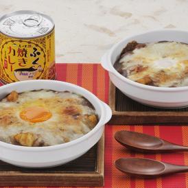 【送料無料】ふく太郎ふく焼きカレー (2人前×5缶)