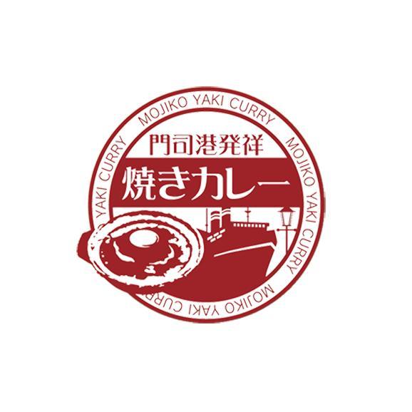 【送料無料】ふく太郎ふく焼きカレー (2人前×5缶)06