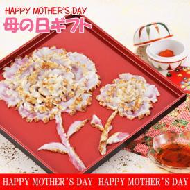 【送料無料】母の日 山口県萩産活〆まふく炙りカーネーション盛り(3人前)