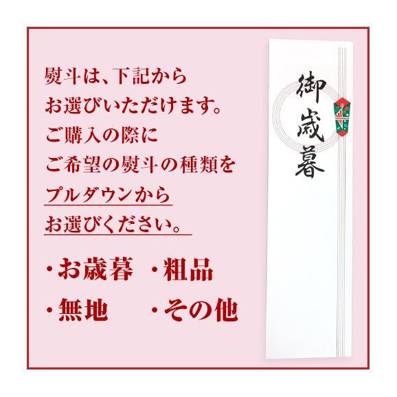 特選むき身400g生食用02
