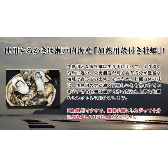 一斗缶入りかき03