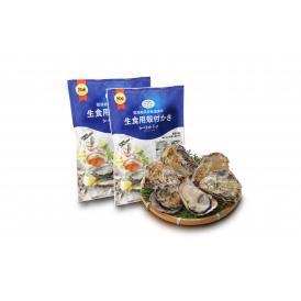 スマートオイスターフレッシュ12個(6個×2袋)【春のみるく牡蠣:期間限定】