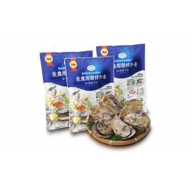 スマートオイスターフレッシュ18個(6個×3袋)【春のみるく牡蠣:期間限定】