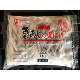 国産豆あじ(唐揚げ)2kg